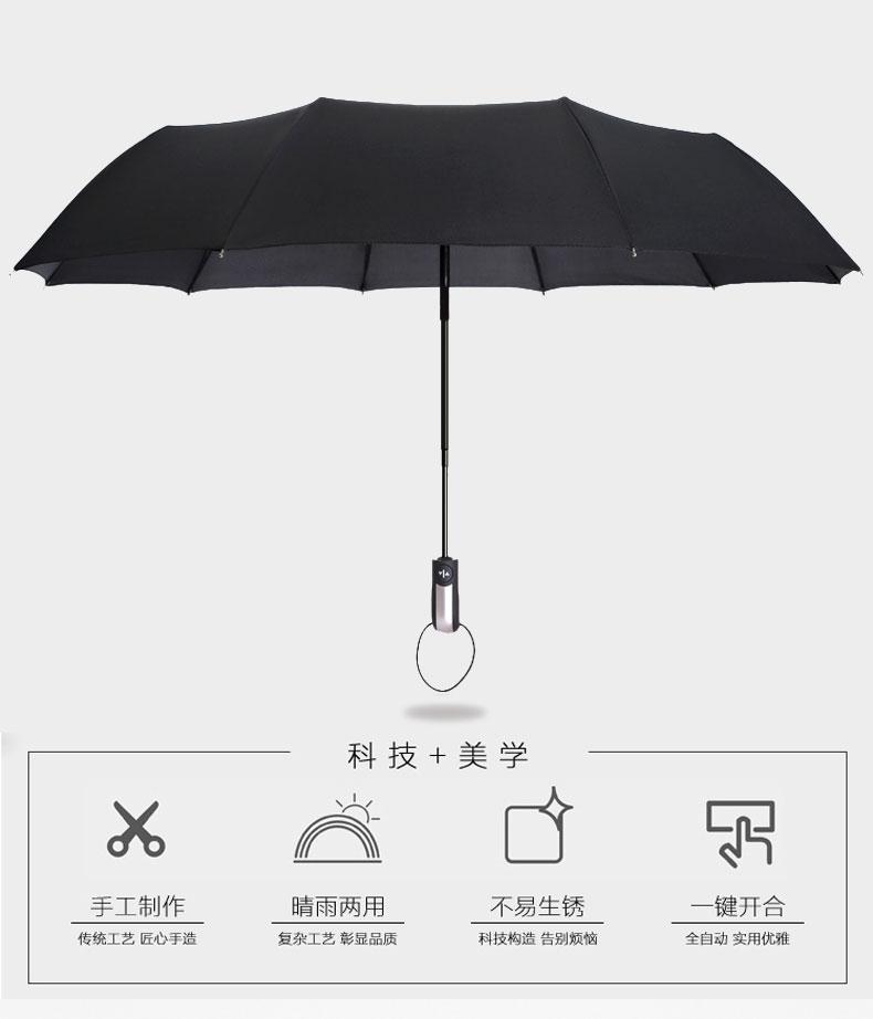 伞.jpg